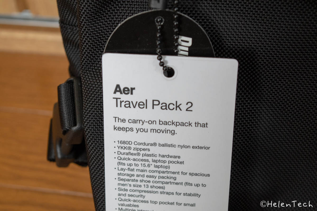 review aer travel pack 2-「Aer Travel Pack 2」を購入したのでレビューする!1〜3泊にぴったりのミニマルなトラベルバックパック