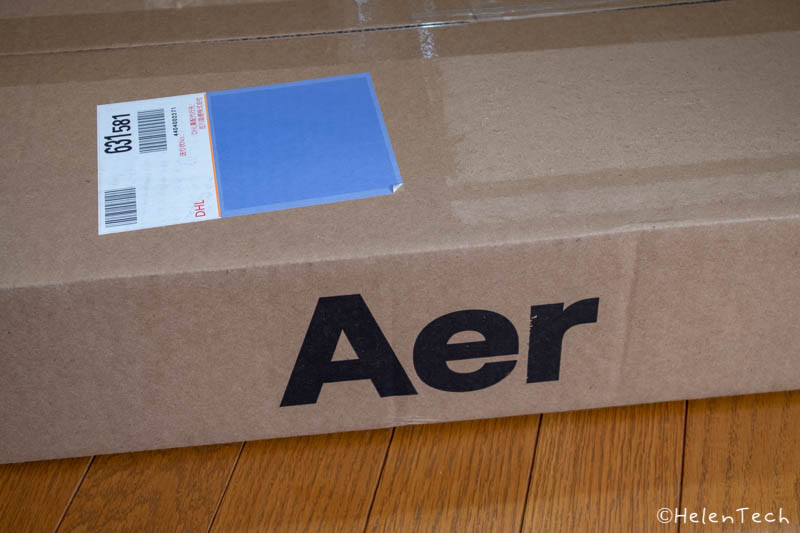review_aer_travel_pack_2_002