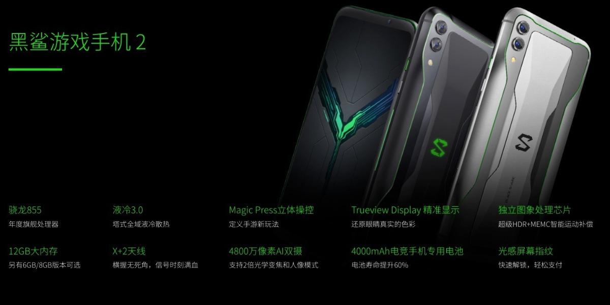 xiaomi black shark 2 release image