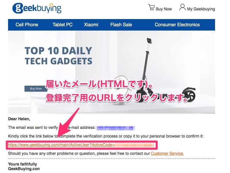 Geekbuying_create_new_account_05