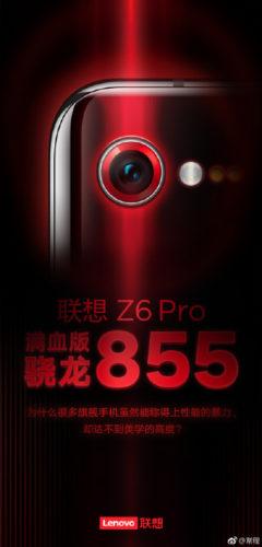 Lenovo Z6 Pro Teaser poster image