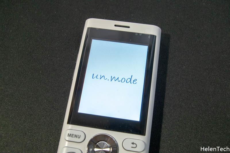 Review unmode phone 013 1 800x533-Makuakeで出資したシンプルフォン「un.mode phone 01」がようやく届いたのでざっくりレビュー!