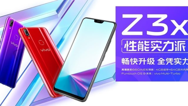 Vivo z3x image 640x360-Vivoがミドルレンジスマホ「Vivo Z3x」を発表しました。Snapdragon660でマルチターボ機能搭載