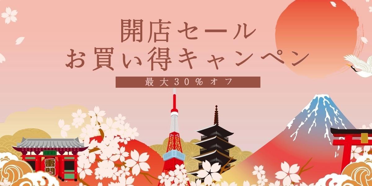 gearbest_jpn_site_open_image