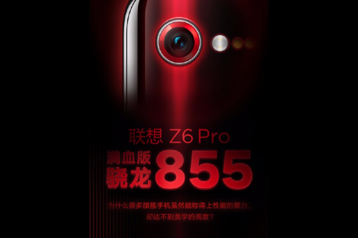 lenovo z6 pro rumor image-Snapdragon 855を採用する「Lenovo Z6 Pro」がいよいよ今月リリースするかも?