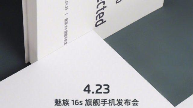 meizu 16s poster teaser 640x360-中国Meizuは4月23日にSnapdragon855採用の「Meizu 16s」というフラッグシップスマホを発表予定