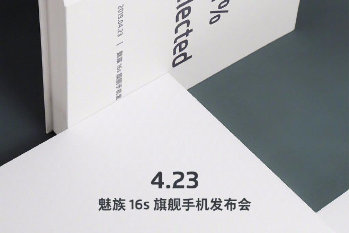 meizu 16s poster teaser