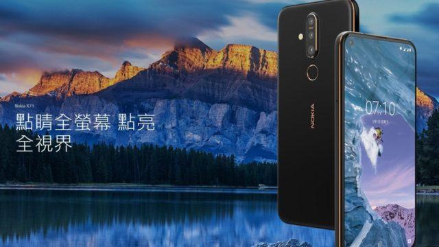 nokia x71 image 1200 640x360-ノキアが6月6日に「Nokia 2.2」と「Nokia 6.2」をインドとイタリアで発表するかもしれません。