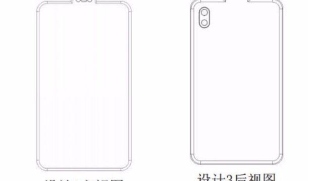 xiaomi reverse notch image 640x360-Xiaomiが飛び出すノッチ(逆ノッチ)を採用するスマートフォンの特許を出願しているようです