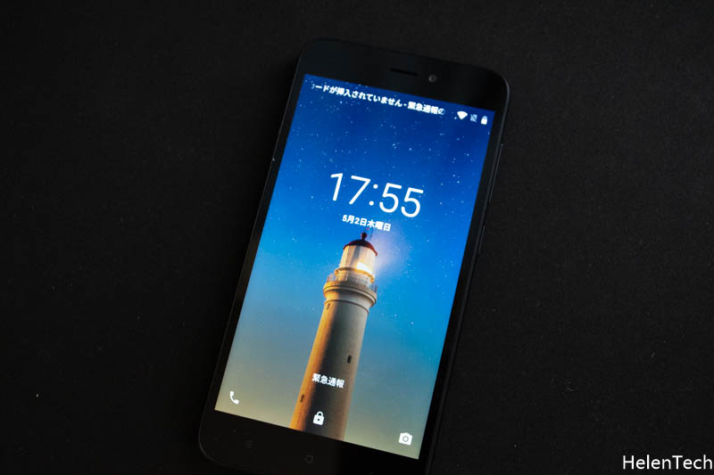 Review-Xiaomi-Redmi-Go-017