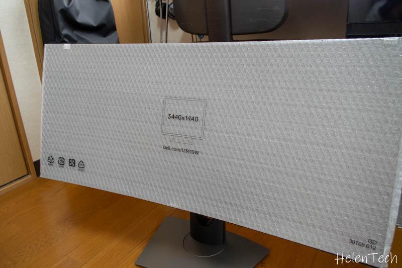 review dell u3481w monitor 007-DELLのウルトラワイドモニタ「U3419W」を購入したのでレビュー!USB-C接続対応の曲面ディスプレイ