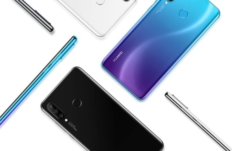 screenshot-consumer.huawei.com-2019.05.29-14-33-13