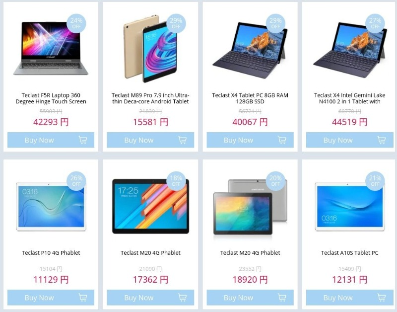 screenshot-www.gearbest.com-2019.05.28-22-01-43