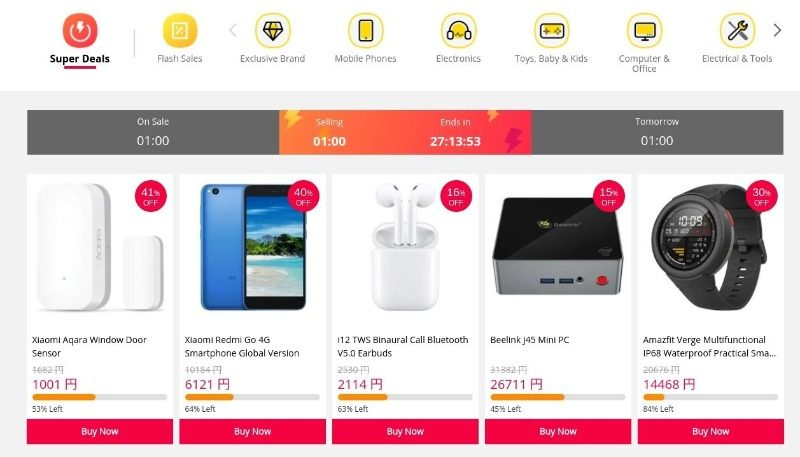 screenshot-www.gearbest.com-2019.05.30-21-46-10
