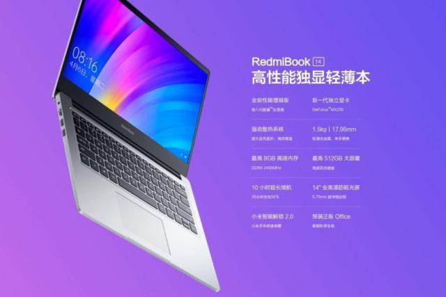 screenshot www.mi .com 2019.05.29 10 28 47 640x427-Xiaomiが「RedmiBook 14」を正式発表しました。第8世代Core i5とi7、GPUにMX250を採用