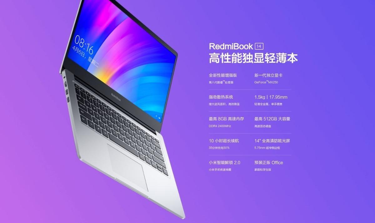 screenshot-www.mi.com-2019.05.29-10-28-47