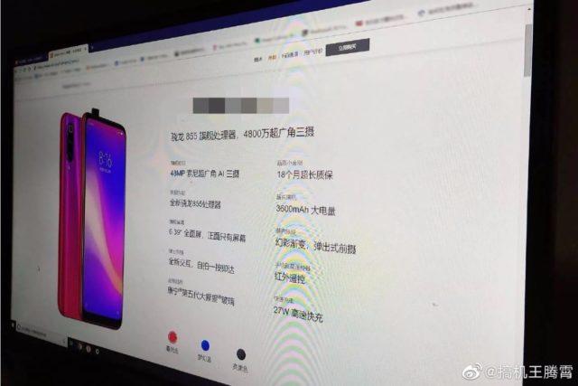 xiaomi redmi pro 2 leak spec 640x427-Xiaomiの「Redmi Pro 2」と思われるスペックシートの画像がリーク。Snapdragon 855採用