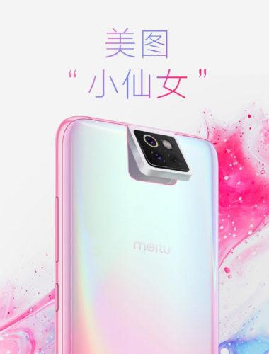 Meizu-xiaomi-designed