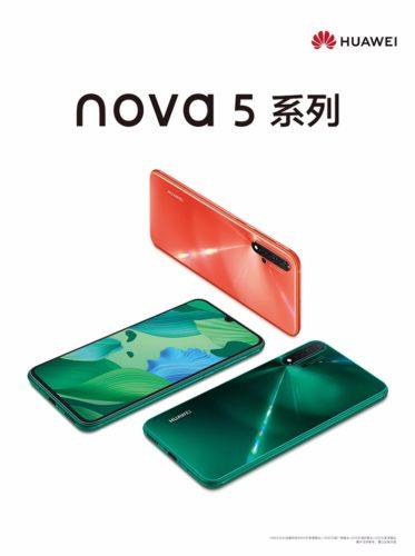 huawei-nova-5-series-01