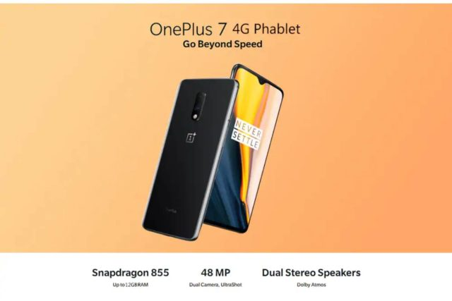 oneplus 7 image 640x427-GearBestで「OnePlus 7」の12GBRAMモデルが約62,000円になるフラッシュセール開催中![PR]