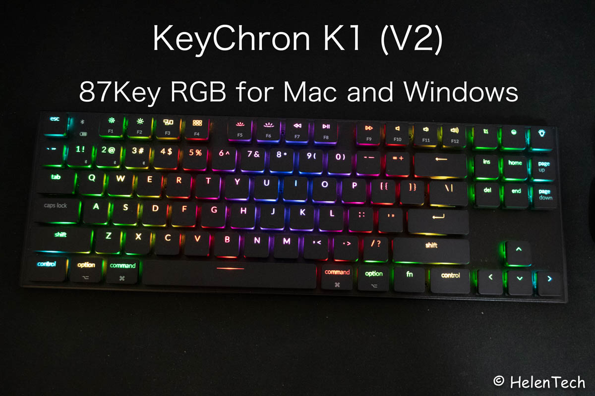 review keychron k1 v2-Chromebook「Helios」と「Kindred」が開発中?Comet Lake世代CPU採用の可能性