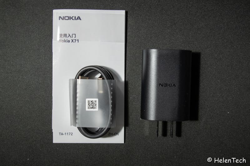 review-nokia-x71-005