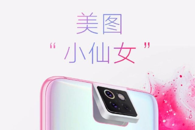 xiaomi meitu flipcam poster 640x427-Xiaomiが「Meitu」ブランドでフリップタイプのリアカメラを採用するスマートフォンをリリース予定