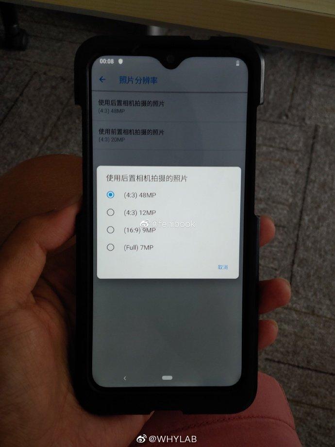 Nokia-Oreo-TA1198-7