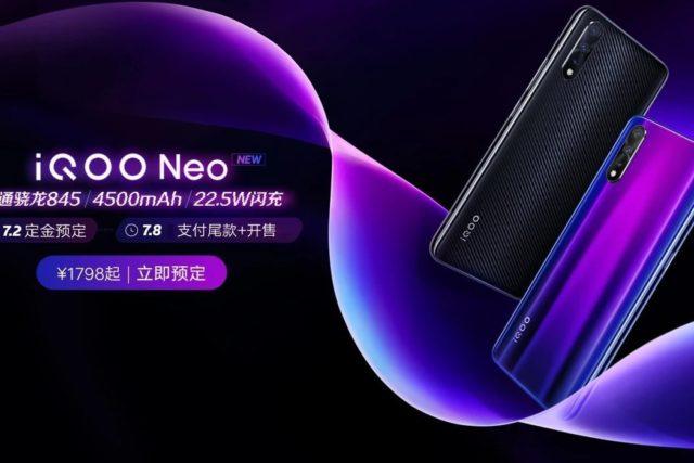 Vivo Iqoo neo imafge 640x427-Vivoが「iQOO Neo」を正式に発表。Snapdragon 845を採用したお手頃ハイスペックスマホ