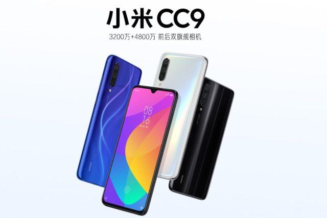 Xiaomi mi cc9 series 640x427-Geekbuyingで「Xiaomi Mi CC9」と「Mi CC9e」の予約開始!クーポンでお得になります[PR]