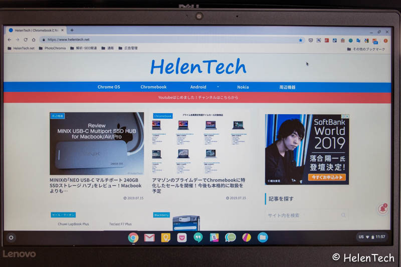 review lenovo chromebook s330 25 800x533-「Lenovo Chromebook S330」を購入したのでレビュー!国内4万円以内で購入できるモデルとしては最高だ