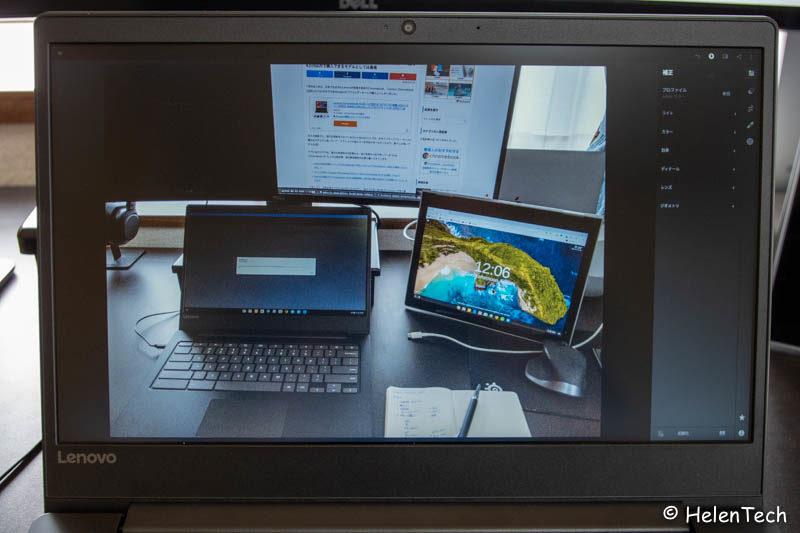 review lenovo chromebook s330 31 800x533-「Lenovo Chromebook S330」を購入したのでレビュー!国内4万円以内で購入できるモデルとしては最高だ