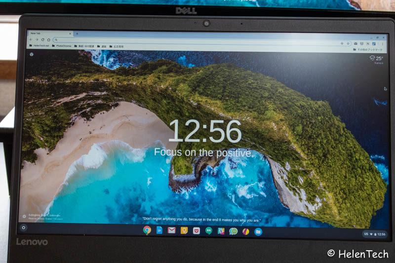 review lenovo chromebook s330 39 800x533-「Lenovo Chromebook S330」を購入したのでレビュー!国内4万円以内で購入できるモデルとしては最高だ