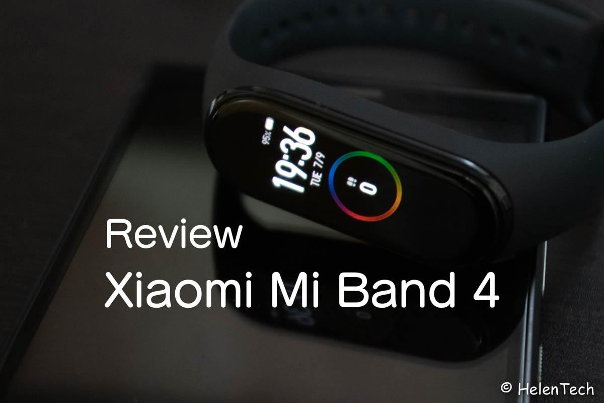 review mi band 4-Xiaomiのスマートバンド「Mi Band 4」の実機レビュー!カラースクリーンでより使いやすくなりました