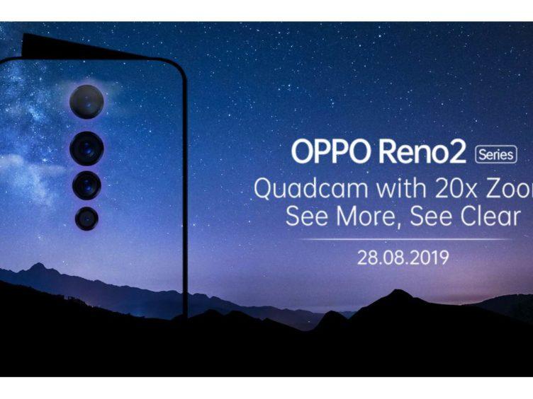 oppo reno 2 teaser image 752x564-「OPPO Reno 2」のティーザー動画と一部スペックがリーク。20倍ズームのミドルレンジスマホ