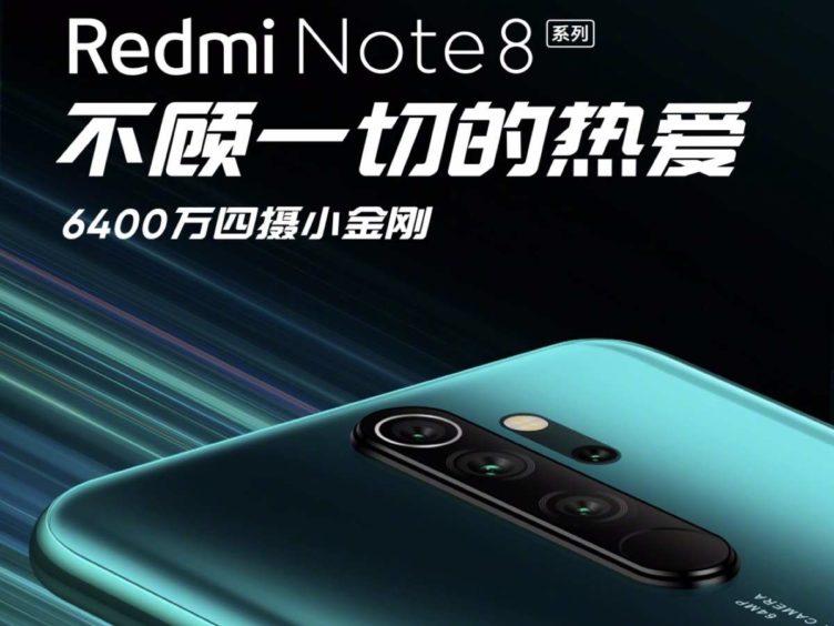 redmi note 8 pro poster image 752x564-Xiaomiのサブブランド「Redmi Note 8」シリーズを8月29日に発表すると公式が予告