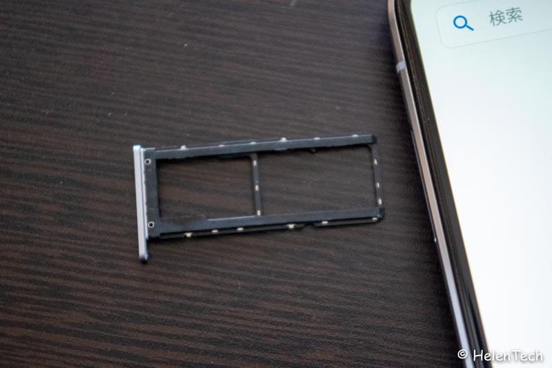 review asus zenfone 6 013-ASUSのハイエンドスマホ「ZenFone 6」を実機レビュー!フリップカメラ搭載のユニークなモデル