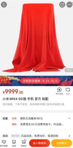 mi mix 4 5g 247x500-Xiaomiの「Mi Mix 4」は10月末までに登場?108MPリアカメラのハイスペックモデル