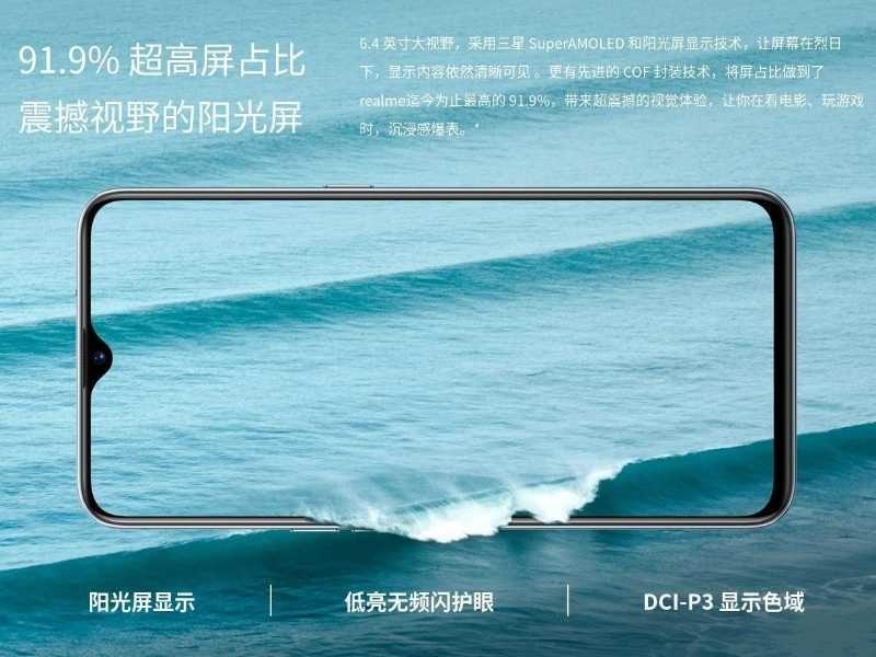 realme x2 image 02 800x600-中国で「Realme X2」が新たに発表。Snapdragon 730Gとリア64MPメイン4眼カメラを搭載