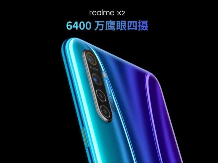 realme x2 main image 752x564-中国で「Realme X2」が新たに発表。Snapdragon 730Gとリア64MPメイン4眼カメラを搭載