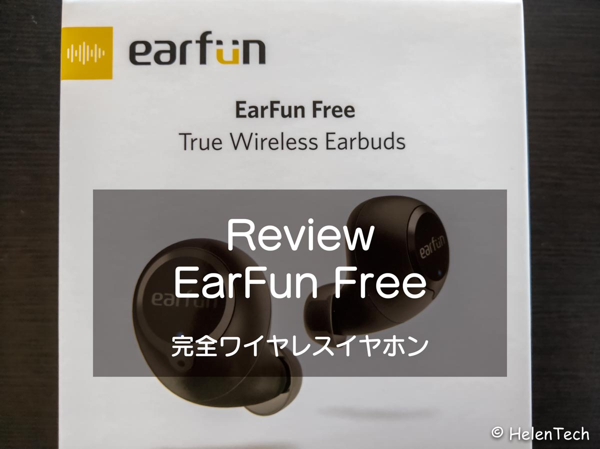 review-earfun-free
