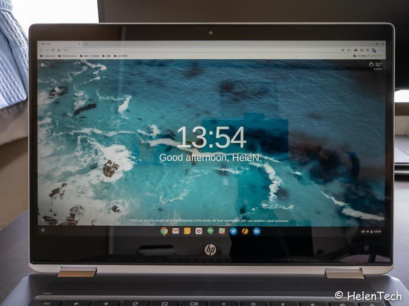 review hp chromebook x360 14 019 800x598-HPの「Chromebook x360 14」を初見レビュー!高級感のあるハイスペックモデル
