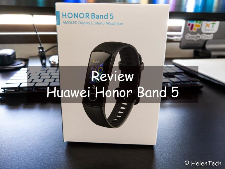 review huawei honor band 5 752x564-ファーウェイの「Honor Band 5」を実機レビュー!手堅くまとめたスマートバンド
