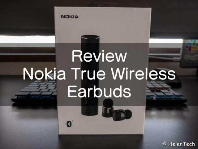 review nokia true wireless earbuds 640x480-ノキアの「Nokia True Wireless Earbuds」を購入したのでレビュー!…すぐ壊れましたが