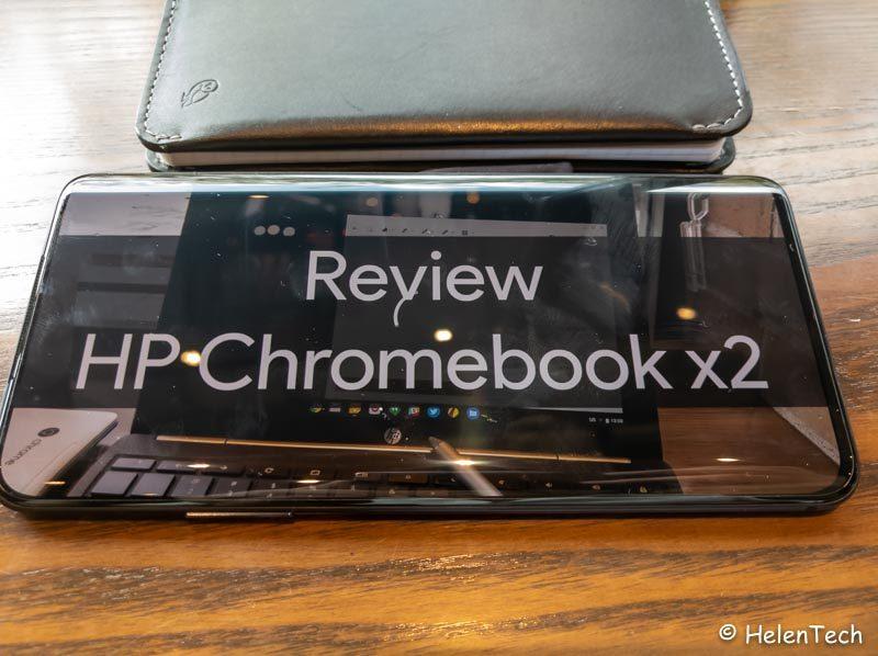 review oneplus 7 pro 029 800x598-「OnePlus 7 Pro」を実機レビュー!ハイスペックで良いモデルだけど、惜しい部分も目立つ