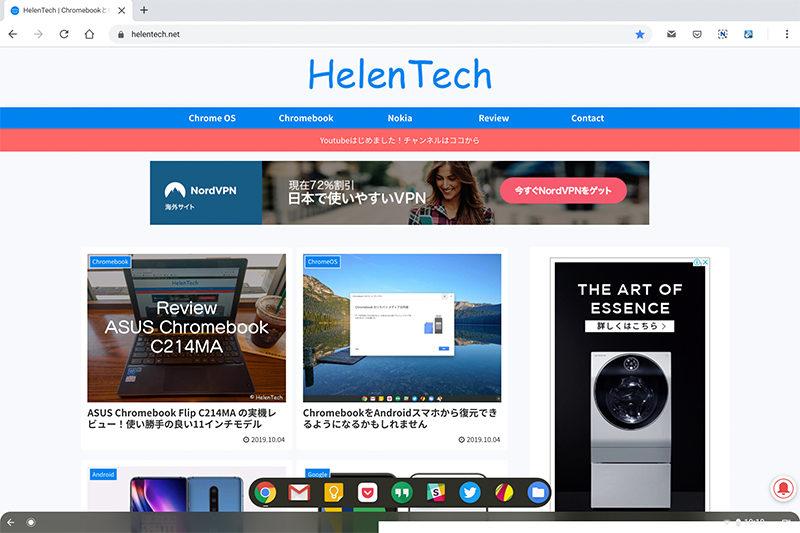 Chromebook tablet UI changed 04 800x533-Chromebookのタブレットモードがジェスチャー対応の新しいUIになるかもしれません