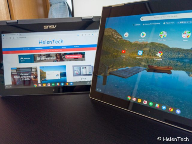 Chromebook tablet UI changed 640x480-Chrome OS 81の新機能はChromebookのタブレット操作改善が中心