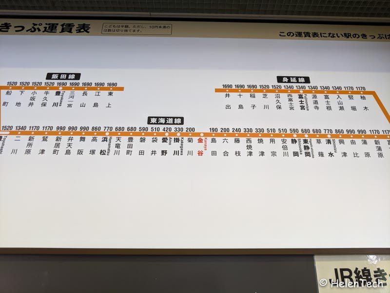 bic camera hamamatsu chromebook 001 800x600-ビックカメラ浜松店のChromebook特設コーナーに行ってきた