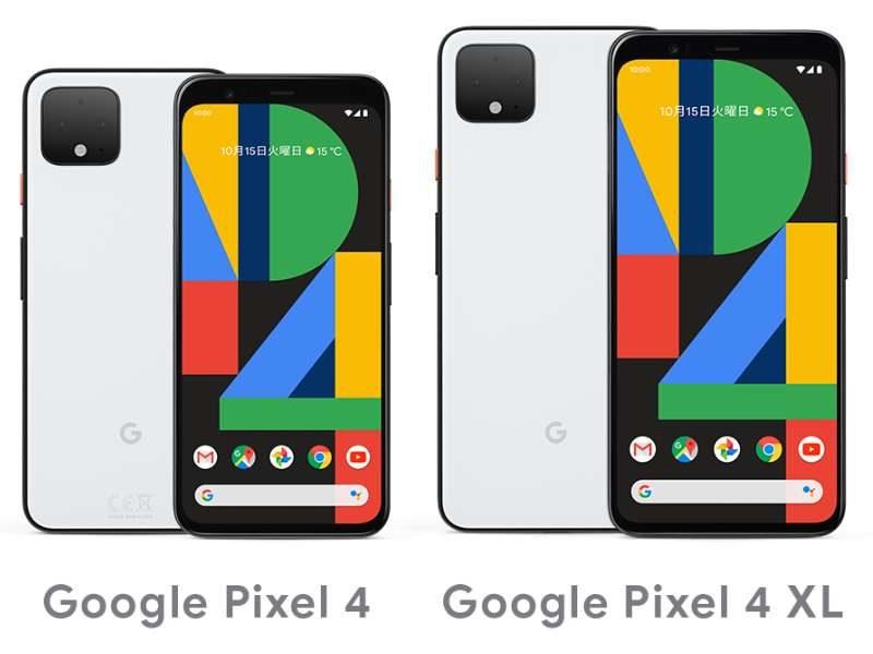 pixel4 pixel4 xl image 800x600-Googleが「Pixel 4 / 4XL」をついに発表!日本は10月24日から販売開始