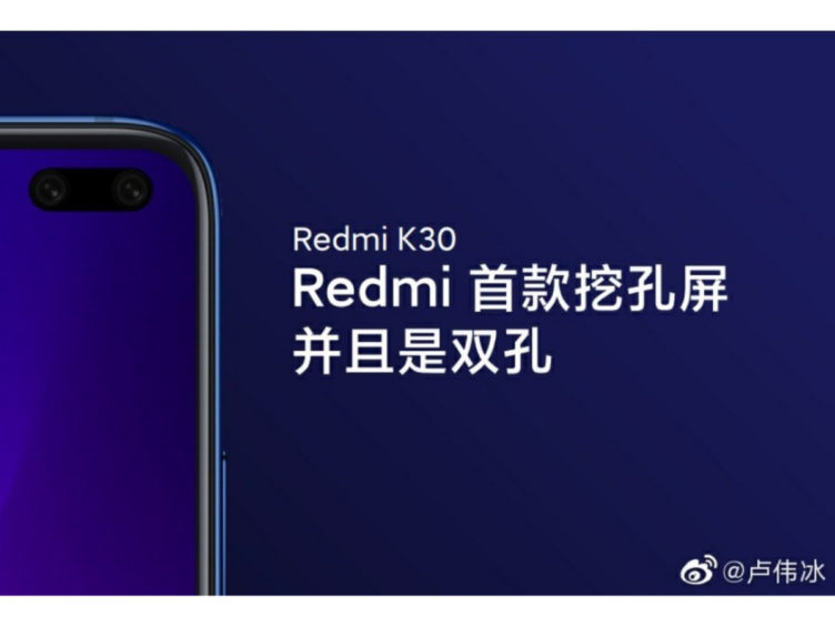 redmi k30 front image 752x564-「Redmi K30」は5Gとデュアルカメラのパンチホールディスプレイを採用